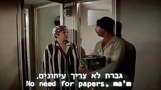 porno movies comedy funny sex israeli vintage 1979s